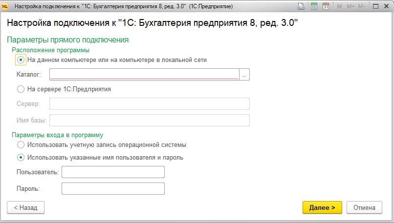 управление кредитной организацией 1с стандарт кредит банк официальный сайт