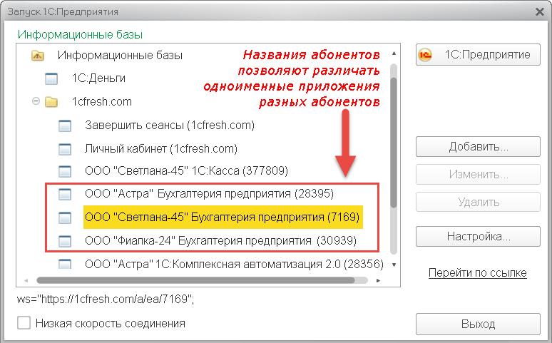 1с работа в сервисе обновление справочника банки в 1с 8.3