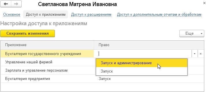 Как зайти на сайт или в админку сайта - страницы входа для разных CMS - Eqsash